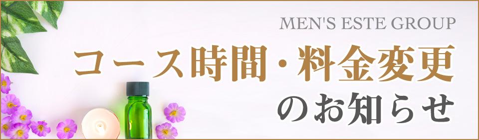https://www.otona-es.jp/image/event/1016.jpg