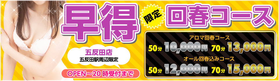 https://www.otona-es.jp/image/event/1049.jpg