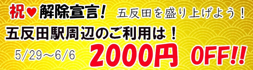 https://www.otona-es.jp/image/event/1052.jpg