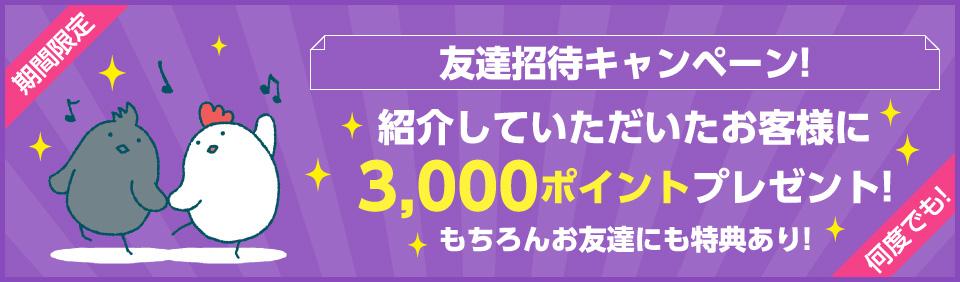 https://www.otona-es.jp/image/event/1061.jpg
