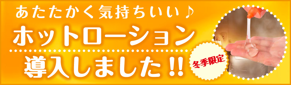 https://www.otona-es.jp/image/event/1078.jpg