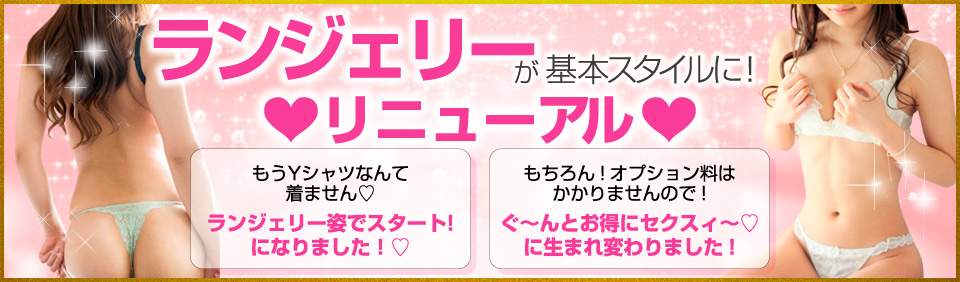 https://www.otona-es.jp/image/event/1124.jpg