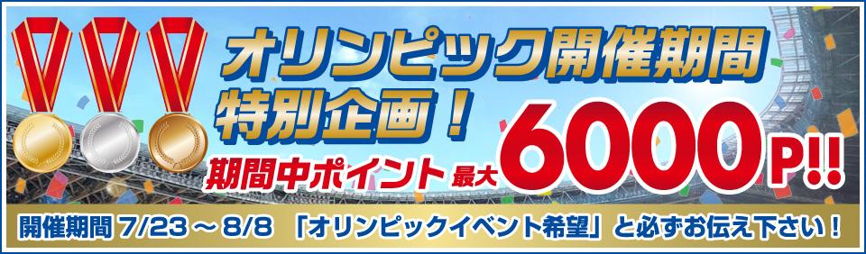 https://www.otona-es.jp/image/event/1156.jpg