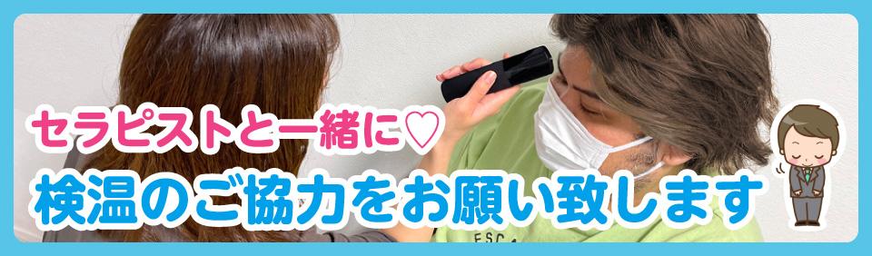 https://www.otona-es.jp/image/event/1172.jpg