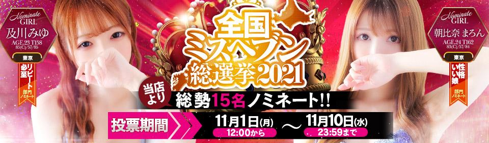 https://www.otona-es.jp/image/event/1178.jpg