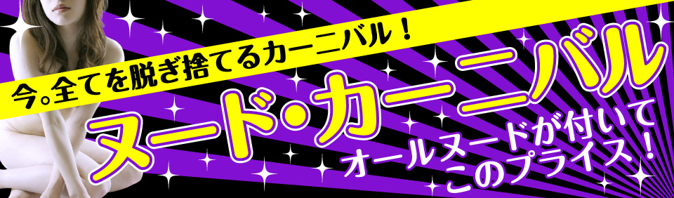 https://www.otona-es.jp/image/event/228.jpg