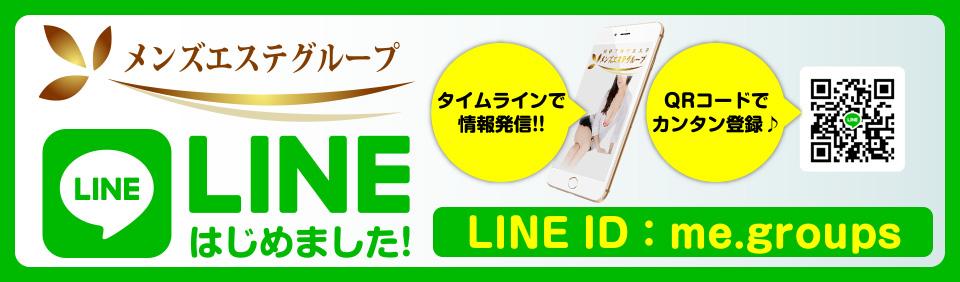 https://www.otona-es.jp/image/event/272.jpg