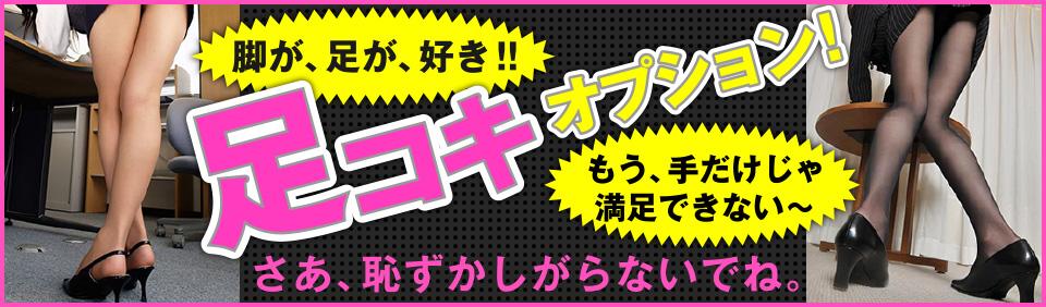 https://www.otona-es.jp/image/event/296.jpg