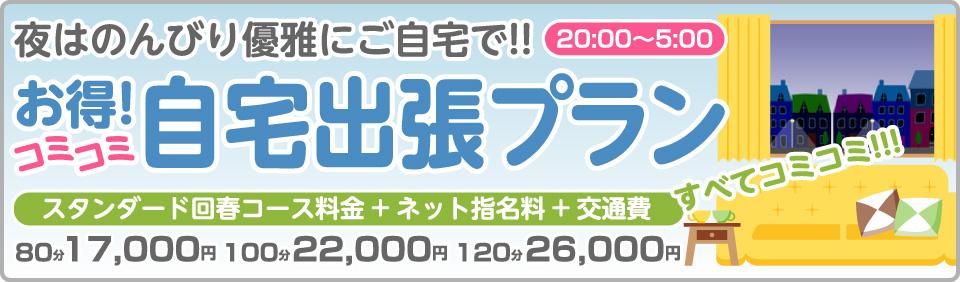 https://www.otona-es.jp/image/event/339.jpg