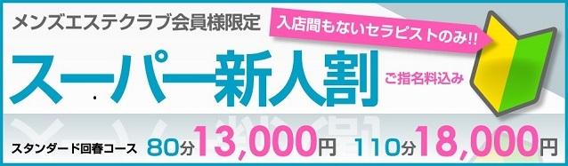 https://www.otona-es.jp/image/event/421.jpg