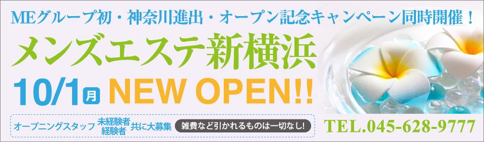 https://www.otona-es.jp/image/event/435.jpg