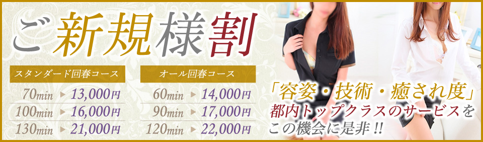 https://www.otona-es.jp/image/event/453.jpg