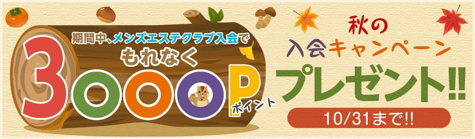 https://www.otona-es.jp/image/event/456.jpg