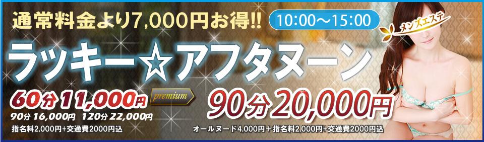https://www.otona-es.jp/image/event/570.jpg