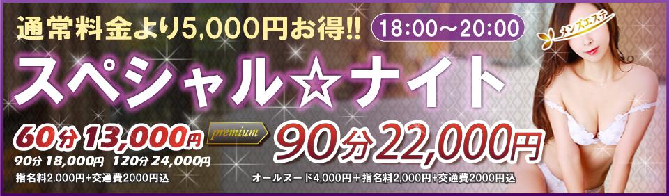 https://www.otona-es.jp/image/event/572.jpg