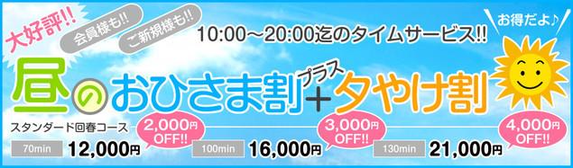 https://www.otona-es.jp/image/event/59.jpg