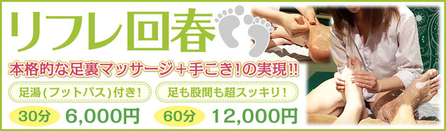 https://www.otona-es.jp/image/event/60.jpg