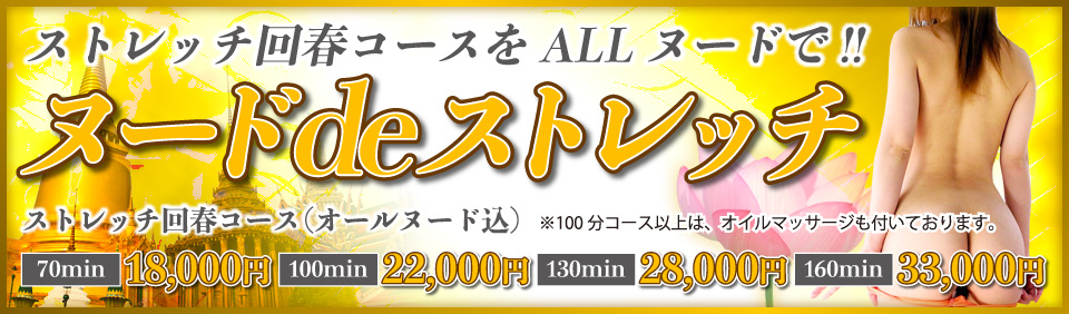 https://www.otona-es.jp/image/event/61.jpg