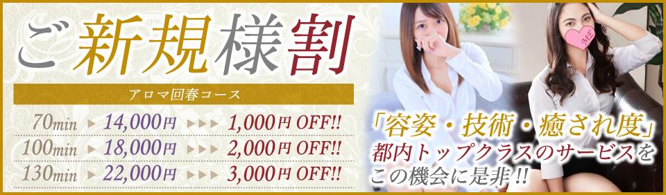 https://www.otona-es.jp/image/event/614.jpg