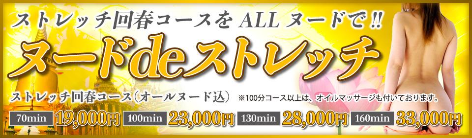 https://www.otona-es.jp/image/event/615.jpg