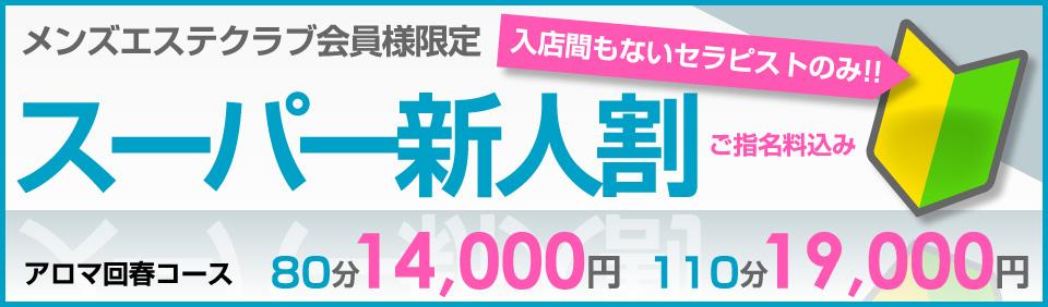 https://www.otona-es.jp/image/event/616.jpg