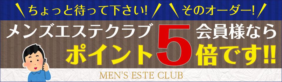 https://www.otona-es.jp/image/event/626.jpg