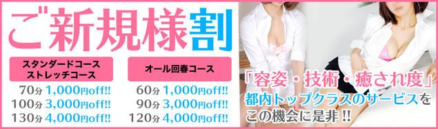 https://www.otona-es.jp/image/event/65.jpg