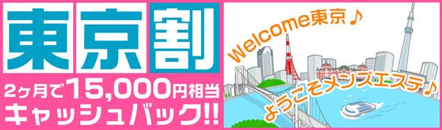 https://www.otona-es.jp/image/event/68.jpg