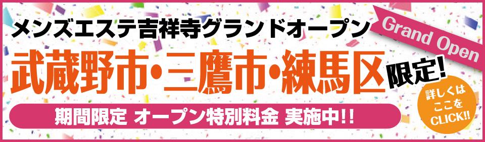 https://www.otona-es.jp/image/event/796.jpg
