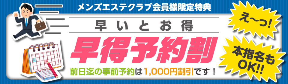 https://www.otona-es.jp/image/event/893.jpg