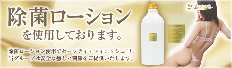 https://www.otona-es.jp/image/event/938.jpg