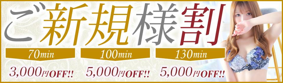 https://www.otona-es.jp/image/event2/20.jpg
