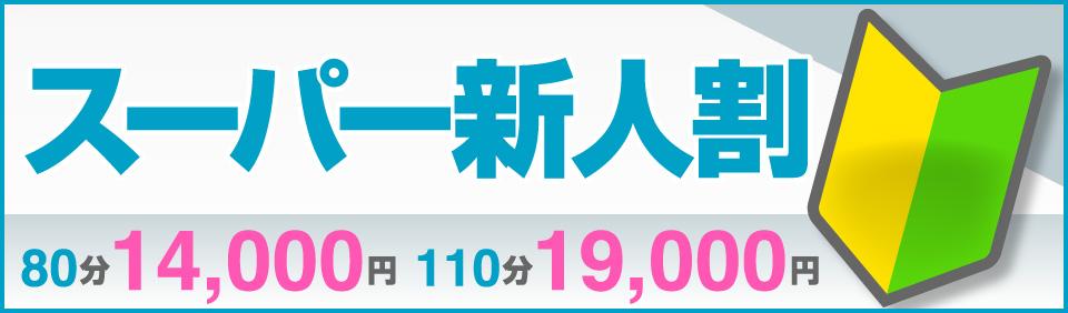 https://www.otona-es.jp/image/event2/22.jpg